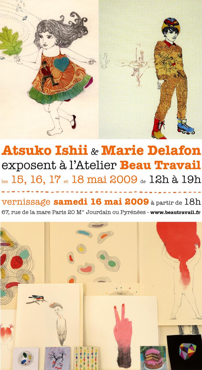 Carton-Atsuko-Marie