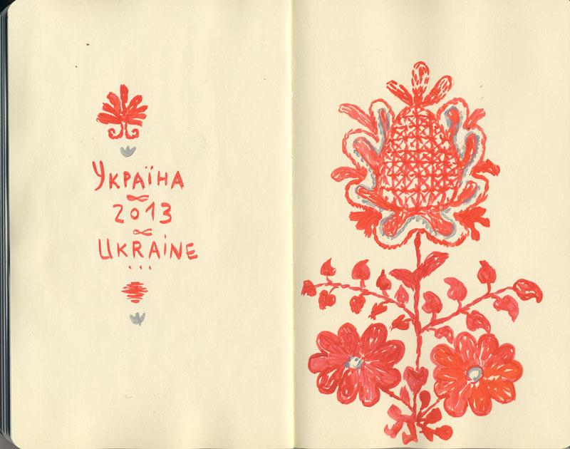 Ukraine_brod